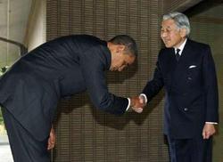 obama bow